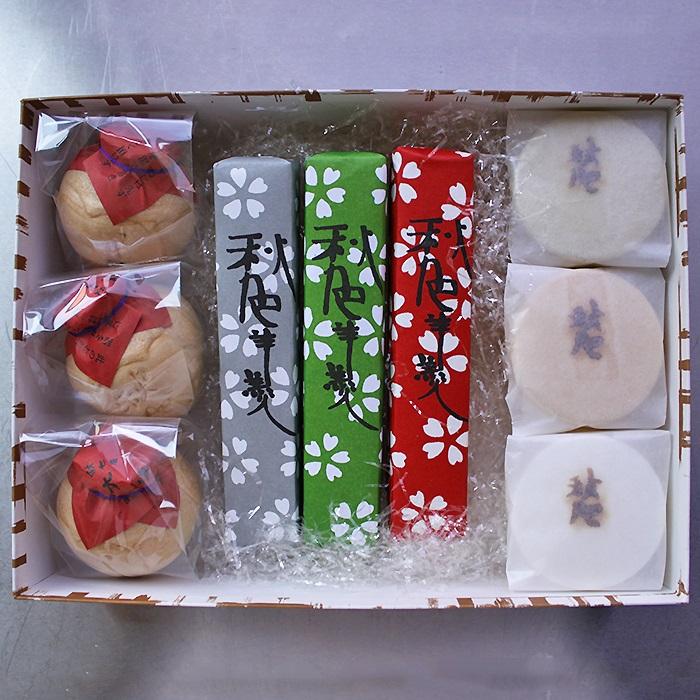 shushikianosakaya-sanpintsumeawase