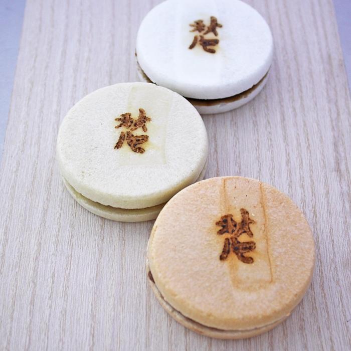 shushikianosakaya-shushikimonaka