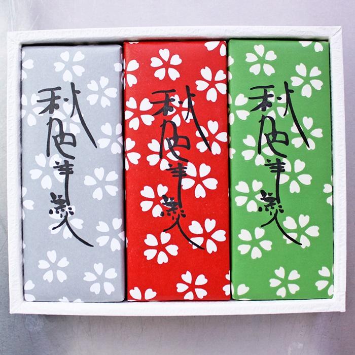 shushikianosakaya-shushikiyoukan2
