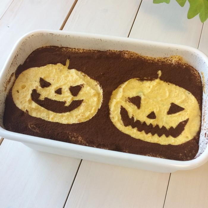 ティラミス、完成、かぼちゃ、おばけ