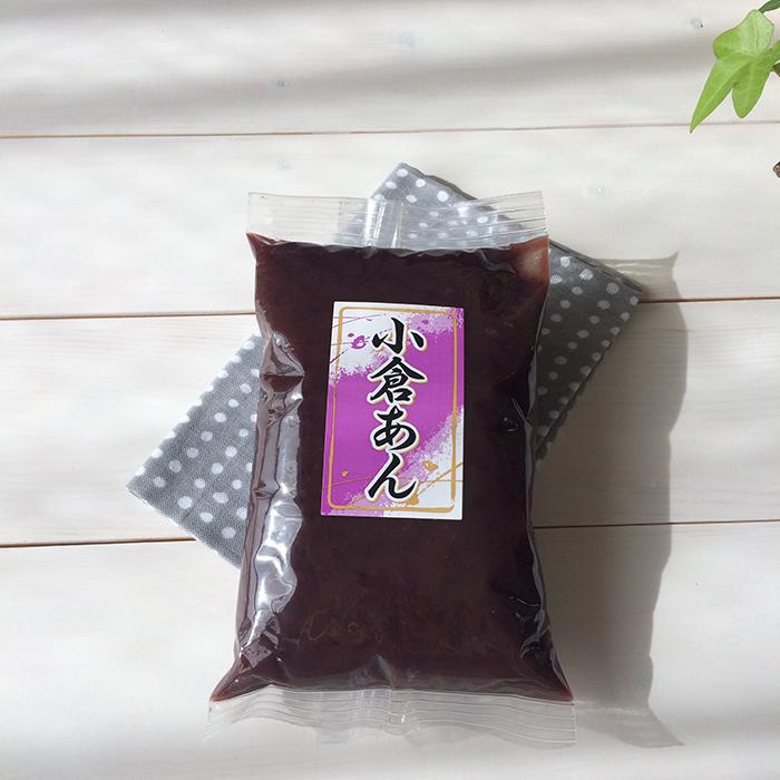 mochizukiseianjo-oguraan