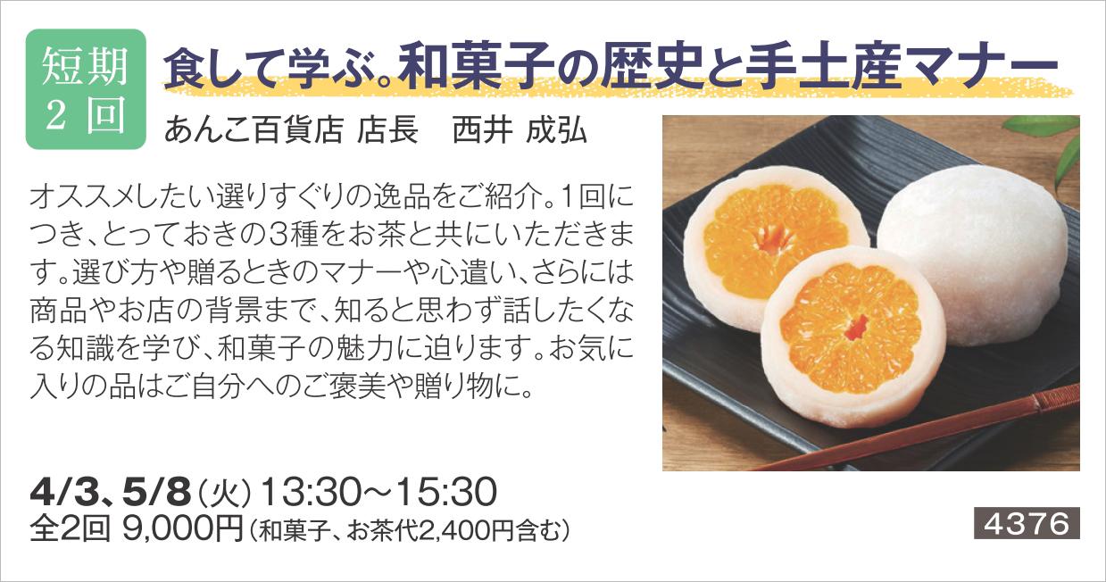 NHK学園、カリキュラム