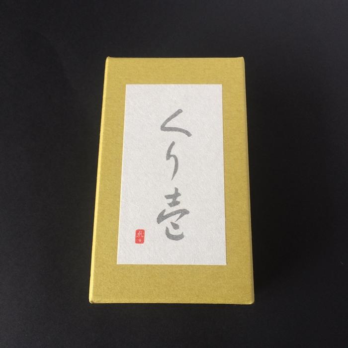 enakawakamiya-kuriichi