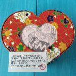 shushikianosakaya-heartmonaka