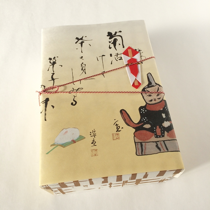 shushikianosakaya-shushikishiruko