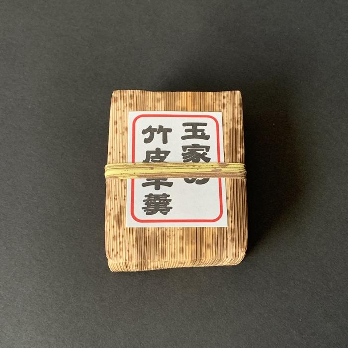 tamayagyokushindo- varietyfullset