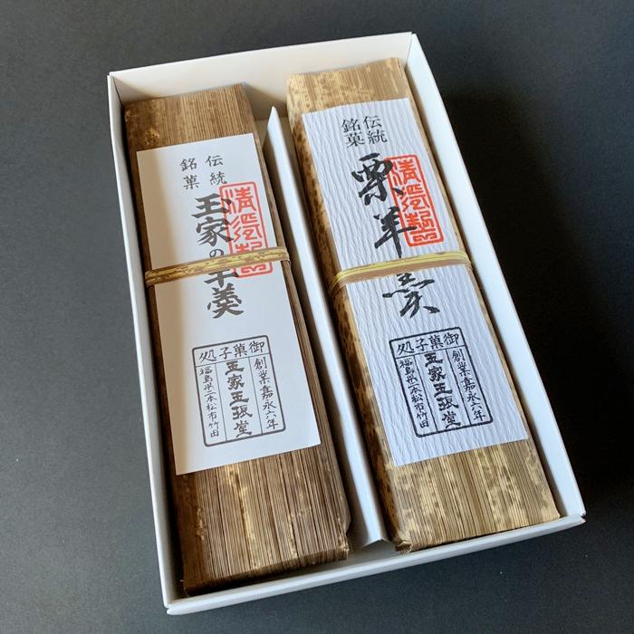 tamayagyokushindo-youkansetb