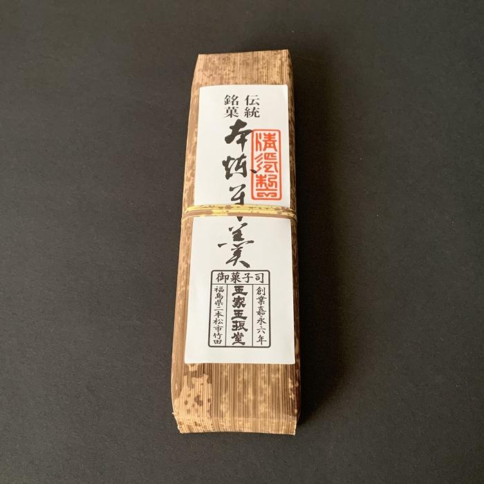 tamayagyokushindo-youkansetc